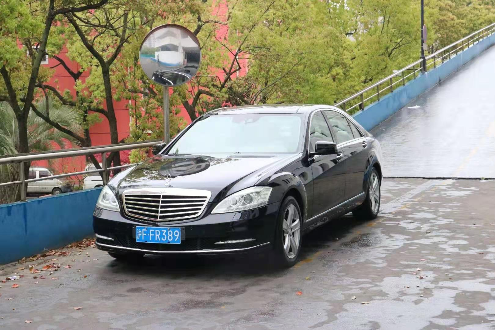 <strong>2010款奔驰S 350 L 豪华型</strong>